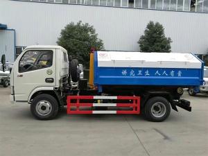 5m³车厢可卸式垃圾车