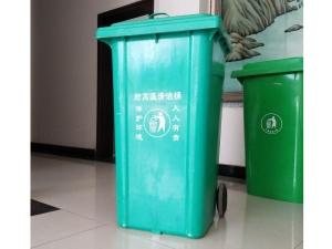 垃圾桶(玻璃钢)